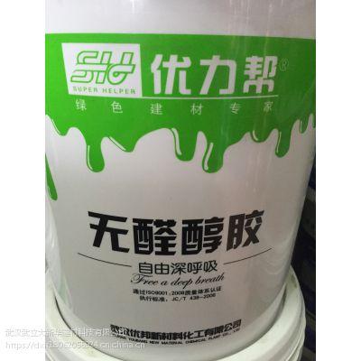 武汉厂家直销 优力邦 801胶水 建筑胶水环保型无醛醇胶 18KG