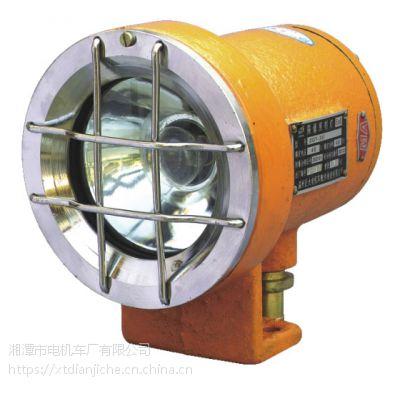 长期供应LED防爆灯、电机车照明灯、矿用电机车照明灯