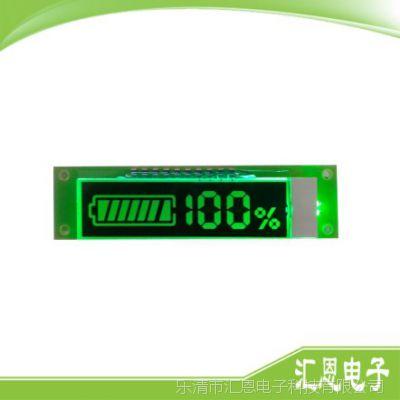 定制液晶屏 开模定制充电器显示屏 锂电池充电器液晶显示屏
