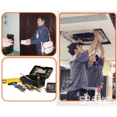 沙嘴三菱空调维修清洗保养-保修3个月(在线咨询)-空调维修
