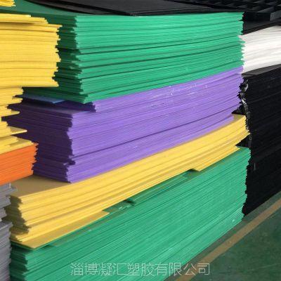 宿州中空板厂家批发全新料板塑料pp中空板,防静电万通板材,电子专用周转箱