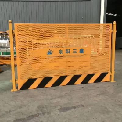 现货供应建筑工地泥浆池隔离栏 施工临边安全防护栏 安全警示围栏厂家直销