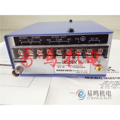 日本RIKEN KEIKI 理研垫料检查机RM-1310 大量现货