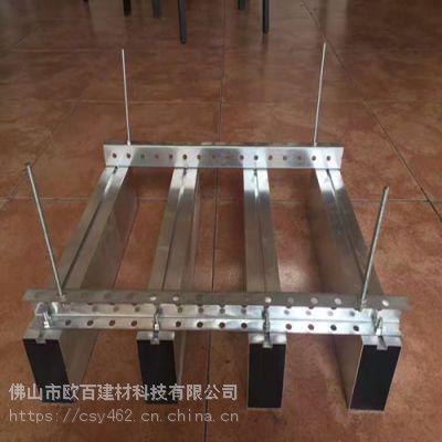 广东铝型材 吊顶凹槽铝方通厂家
