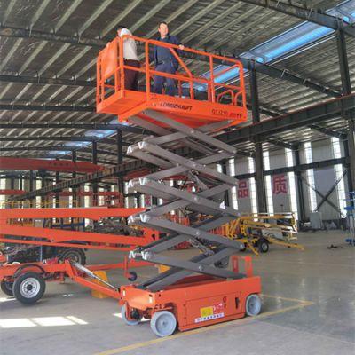 工厂批发GTJZ液压全自行式升降平台 升高12米升降机
