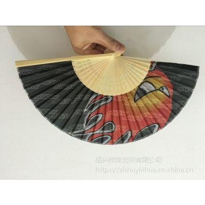 涤塔夫扇面数码印花 环保油墨 一米起印 牢度4-5级
