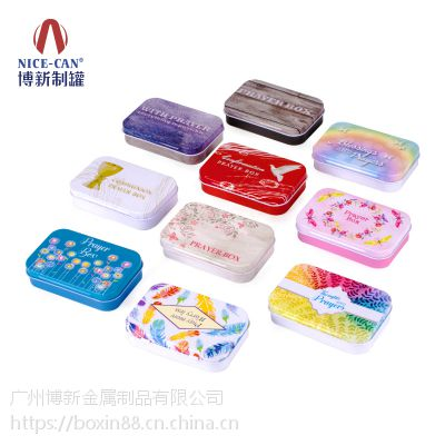 博新制罐方形小糖盒|食品铁盒包装|糖果铁盒 NC2025