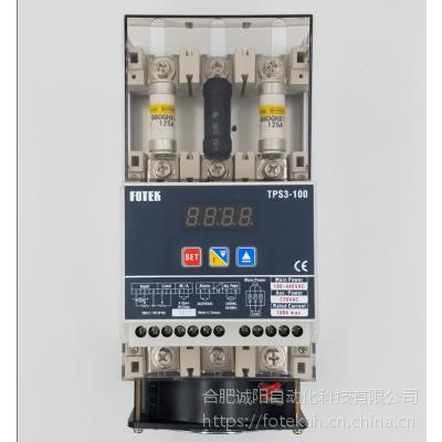 TPS3-100原装FOTEK阳明三相功率调整器