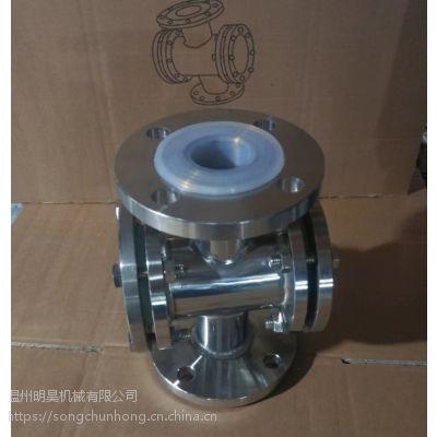 供应菏泽管道视镜不锈钢管道视镜生产厂家