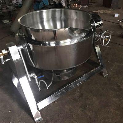乳化搅拌锅 香料熬油夹层锅