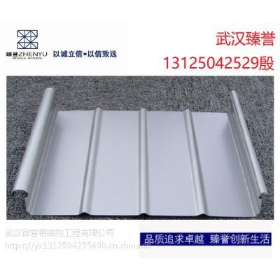 江西南昌铝镁锰板 供应厂家 yx65 400 型号