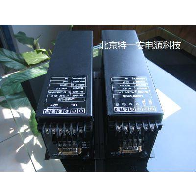 二极管激光器驱动电源TNZ-13V13A-T(LD驱动、温控组合)