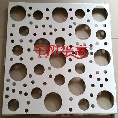重庆冲孔铝单板厂家 幕墙镂空造型铝单板定制