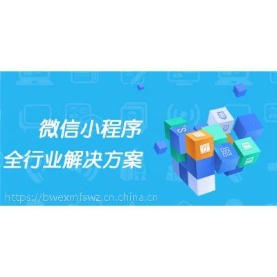 开发微信小程序凯易通软件行情价格 云浮开发微信小程序凯易通软件新闻网 小程序大概得厂家