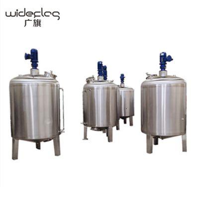 直销广旗牌 乳胶漆混合不锈钢搅拌罐 可移动式搅拌机 规格齐全