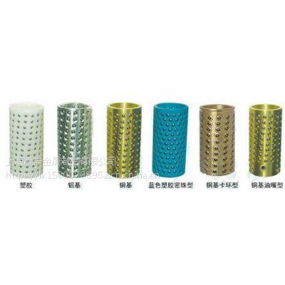 厂家精密定做铝套 塑胶套 密珠型铝套厂家