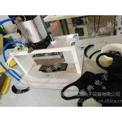 赛典专业定制麂皮绒口罩超声波焊接机太空层立体口罩熔接同步切边机