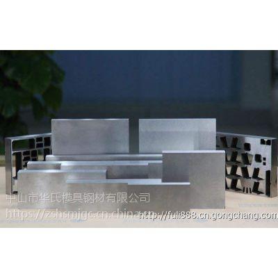 抚钢LD模具钢耐磨,冷热加工的工艺性能优良,热处理变形小,通用性强