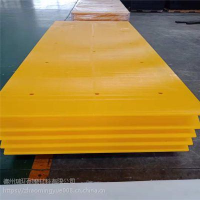 抗冲击耐磨超高分子量聚乙烯护舷板 upe板 防腐蚀板块