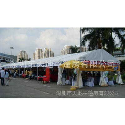 广州婚庆策划篷房 公司庆典活动篷房 户外铝合金展览帐篷 四角伞