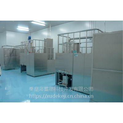 传统膏药机 AGX-AD-500黑膏药熬制机