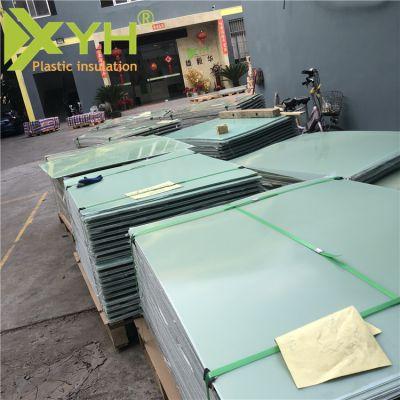 玻璃纤维环氧板 优质FR-4绝缘板 雄毅华批发供应