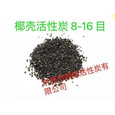溶剂回收活性炭 空气污染净化活性碳 干燥剂活性炭免费取样
