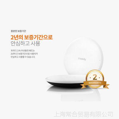 韩国正品FREEDY超薄无线充电宝快速通用便携移动充电座