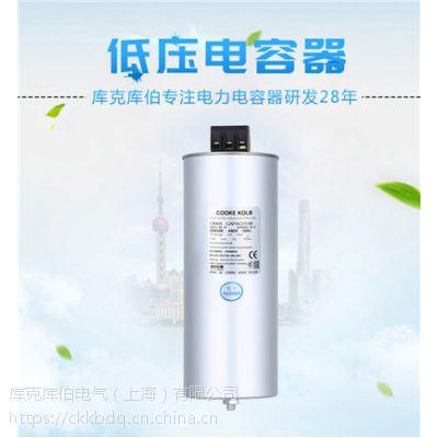 CLMD53/50 kVAR自愈式电容器|补偿电容器美国进口品牌|库克库伯
