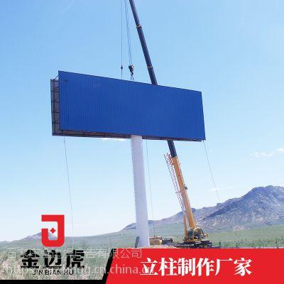 金边虎单立柱制作图纸设计 路牌广告塔安装