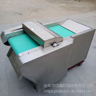 多功能不锈钢切菜机 果蔬切丁切丝机价格 佳鑫海带切菱形机