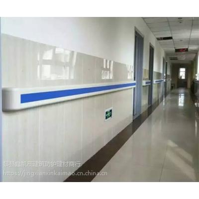 阜阳防撞扶手厂家直销医院用PVC走廊扶手 蓝色一款实用型