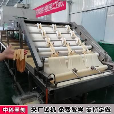 玉林加工腐竹豆油皮机器厂家,大型不锈钢蒸汽式腐竹生产线