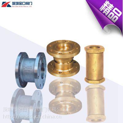 金口自控YB43X比例式减压阀 法兰铸钢比例式减压阀