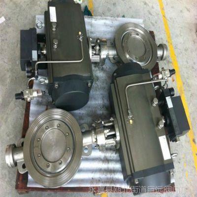 加工定制机械阀门 AT气动不锈钢硬密封对夹蝶阀 D673W-16R DN150 巨远阀门