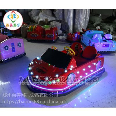 江西吉安儿童保时捷碰碰车,双人电动玩具车首次劲爆低价出售
