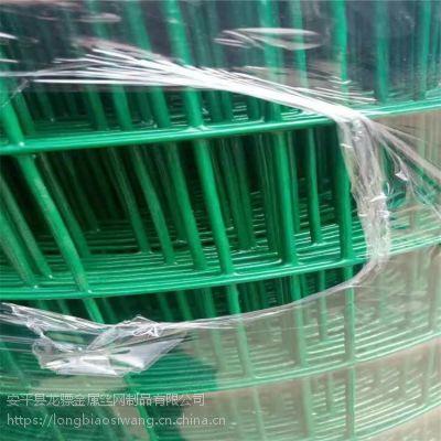 养殖浸塑电焊网 圈地铁丝网 家禽养殖围栏网