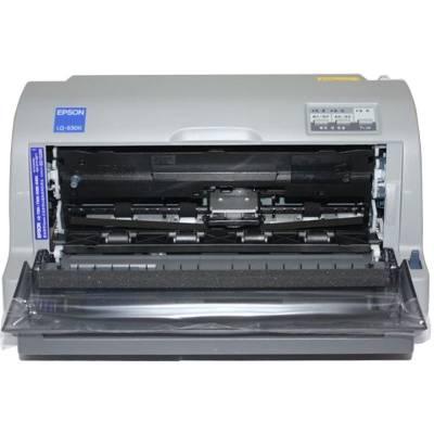 供应爱普生EPSON LQ-2680K 票据证卡存折高速针式打印机