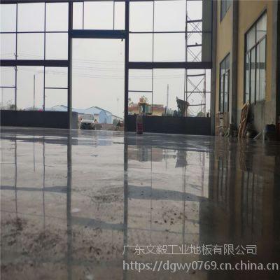 东莞市桥头混凝土施工——桥头水泥地硬化处理