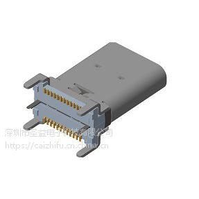 USB Type-C 24pin母座 0.50 Pitch. H13.30mm. 直立式.端子双排全