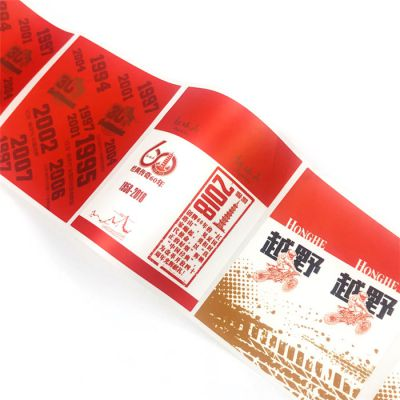不干胶标签-佳诚标签多台设备支持-a4纸不干胶标签