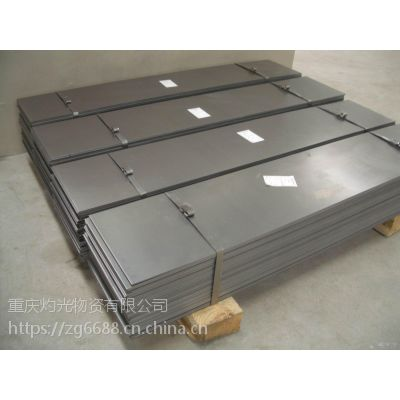 重庆钢板加工钢护筒 45#钢板切割分零 折弯 焊接广告筒