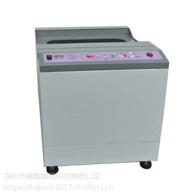 SPS-10_MALCOM锡膏搅拌机