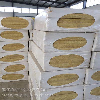 销售外墙岩棉保温板 高端岩棉板价格