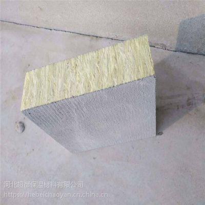 益阳市A级国标标准岩棉板60kg 岩棉板厂 厂家定制