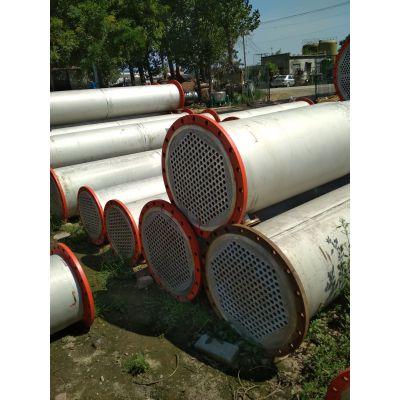 出售优质二手冷凝器,二手钛材冷凝器,二手40平方钛材冷凝器