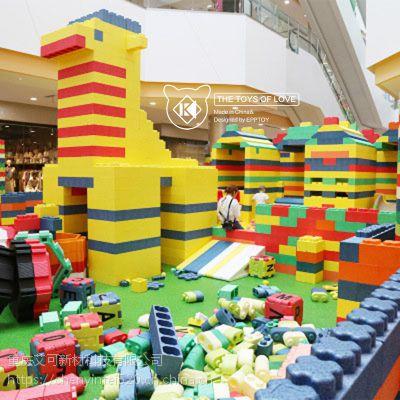 重庆大型EPP积木乐园设备,EPPTOY积木城堡