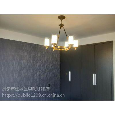 吊灯的种类和分类 济宁高端灯饰 济宁米兰名灯 美式乡村 led灯