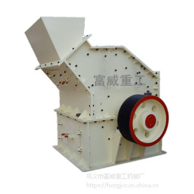 富威重工推出pcx-8040高效细碎机 欢迎选购