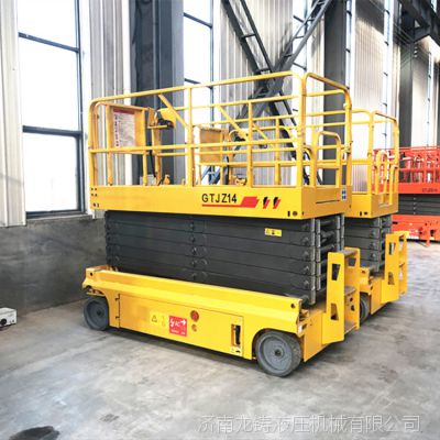 GTJZ-14M移动自行式升降平台 剪刀叉式液压升降机全国送货上门
